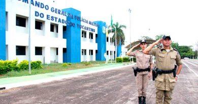 Concurso da Polícia Militar | Locais de provas já estão disponíveis para consulta